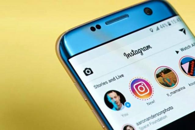 Instagram, takipçilerinizin sizi konum servisinden takip edebileceği bir uygulama açıkladı.