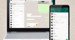 İşte WhatsApp'ın yeni bomba özelliği!