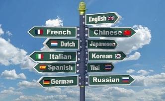 Yabancı Dil Bilmek Memura Kaç Lira Fayda Sağlar