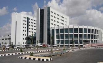 Üniversite hastaneleri ölüm döşeğinde