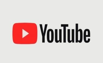 Sağlık Bakanlığı Atama ve Kuralar İçin Youtube Kanalı Açtı