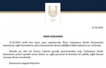 Ceylanpınar Devlet Hastanesi ile İlgili Basın Açıklaması.