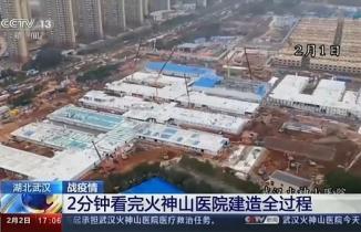 Çin bin kişilik hastaneyi 10 günde tamamladı